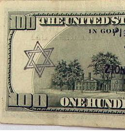 Continuing Guardian narrative regarding undue influence of Jewish money on U.S. politics