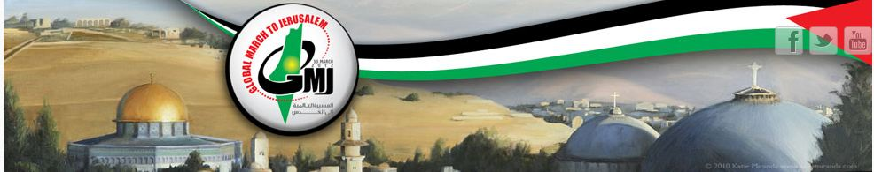 CiF Watch launches site: 'Exposing the truth about 'Global March to Jerusalem'