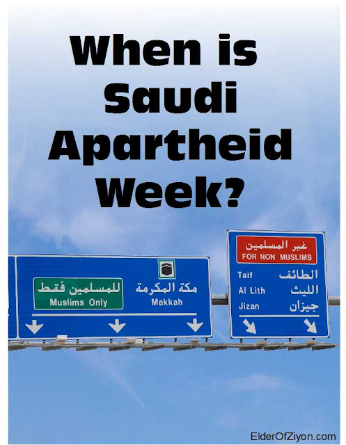 When is Saudi Arabian Apartheid Week?