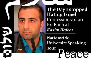 I'm a Pro-Israel Muslim: So Why did UJS Ban Me?