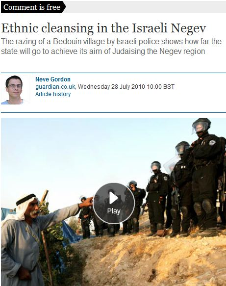 Be'er Sheva Court ruling on Guardian activists' pet subject