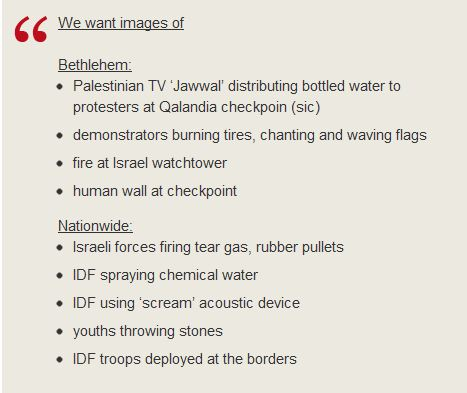 Faces of the IDF, faces of stereotypes: Countering the Guardian's crude caricature of Israelis