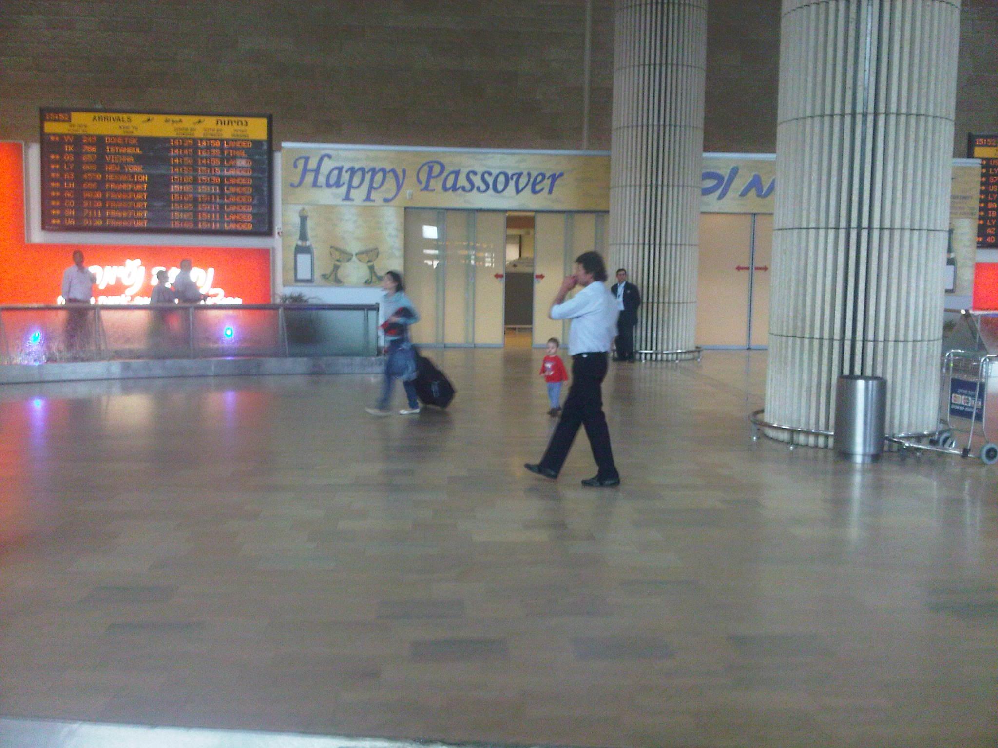 Live Blogging from Ben Gurion Airport for 'Flytilla 2': latest extremist inspired Anti-Zionism PR stunt