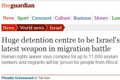 Guardian's Phoebe Greenwood obsesses, imputes racism, over Israeli construction of detention facility