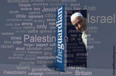 The Guardian, Raed Salah and Yom HaShoah.