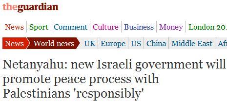 Eleven words: Shortest Guardian story on Israel ever?