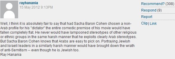 'Comment is Free' cheeky reader comment of the day: On Sharon, babies and Semitic tendencies