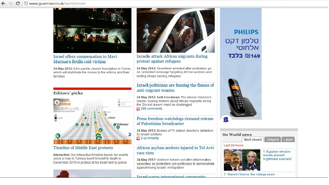 Compare and contrast: Guardian coverage of demonstrations in Israel and Greece.