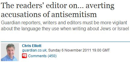 Request to CiF Watch readers: Ask Guardian to remove Raed Salah's 'Jewish supremacism' smear