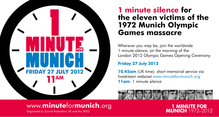 1 Minute for Munich: Friday 27 July, 2012, 11 AM
