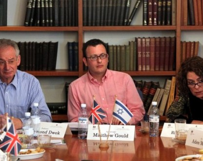 Matthew Gould provides another glimpse into delusional British attitudes towards Israel