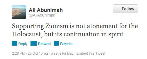 More hate courtesy of Ali Abunimah: Tweets about Israel 'harvesting children'