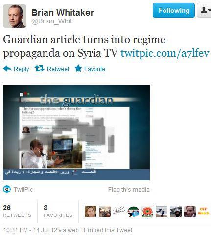 media propaganda essay