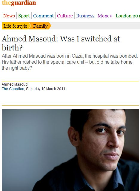 The Guardian & BBC, and a tall tale regarding a Palestinian 'switched at birth' in Gaza