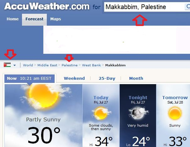 AccuWeather.com creates a Palestinian homeland in Modi'in-Maccabim-Re'ut