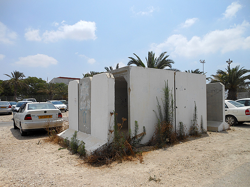 AKUS's postcard from Israel: Sderot and Sapir College