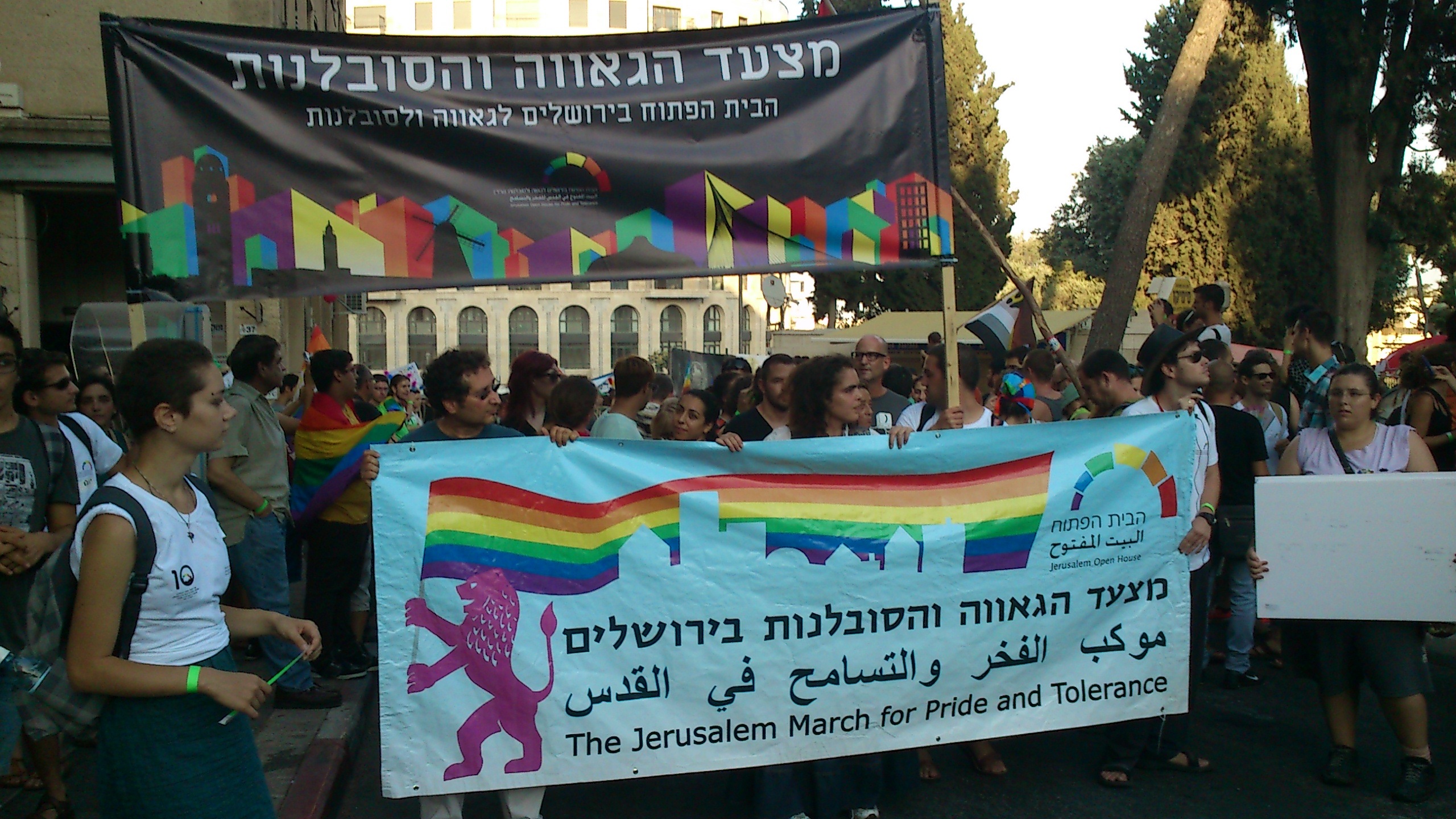 Photos from today's Jerusalem Gay Pride Parade