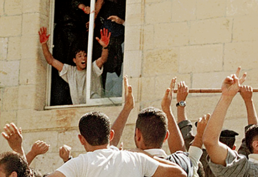 Impediments to Peace: Attacks on Israelis you won't read about at the Guardian
