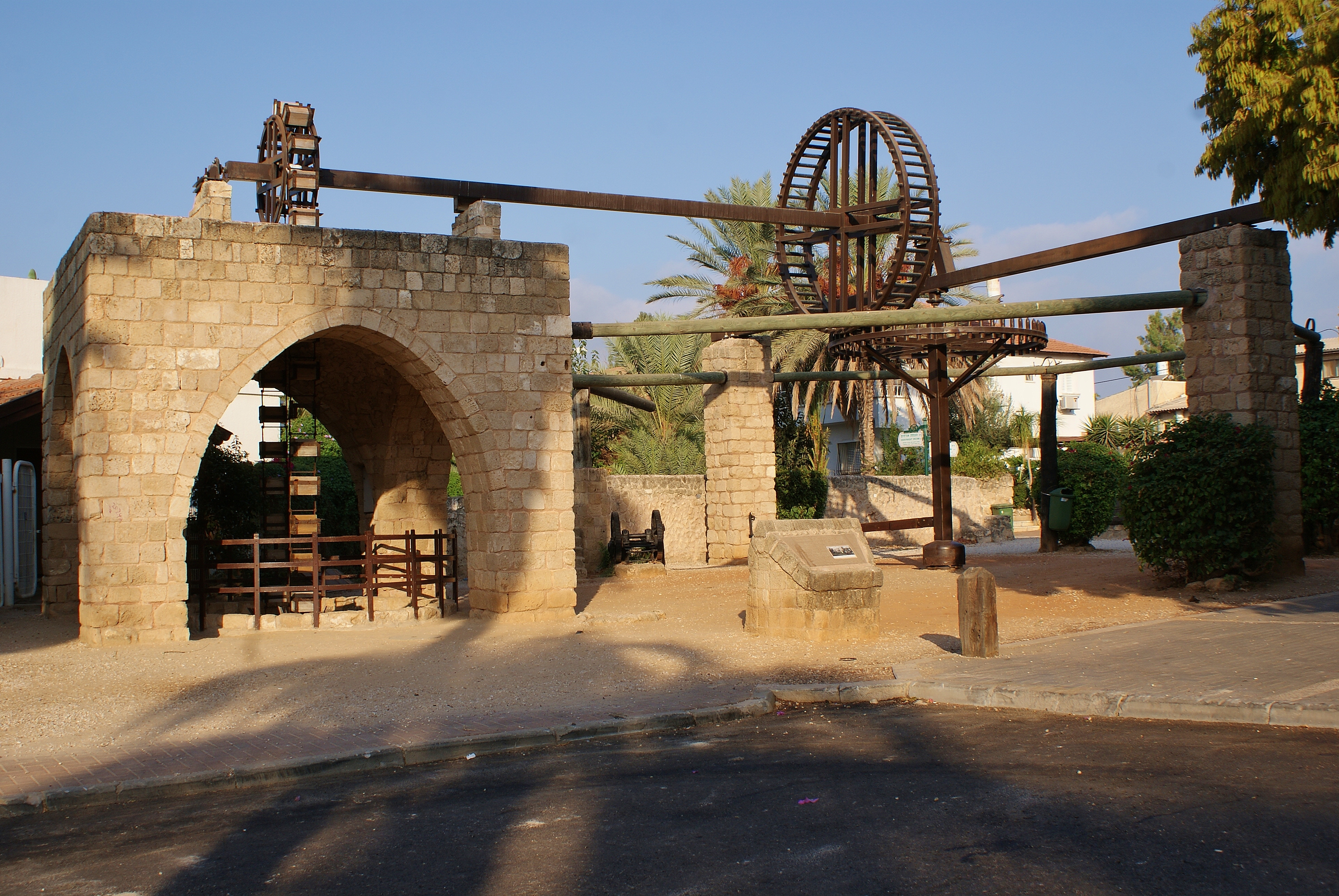 Postcard From Israel Mazkeret Batya Cif Watch