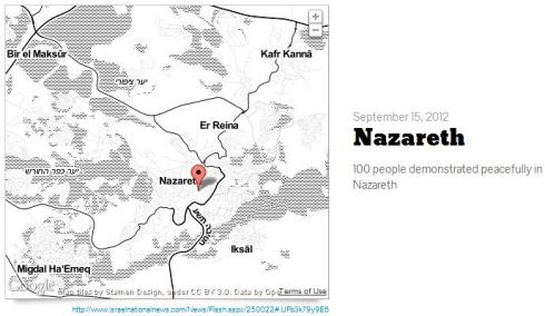 Update to previous post: Guardian corrects error, places Nazareth in Israel