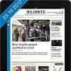 online.headline.sm. (1)