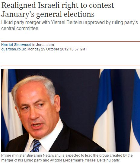 The Guardian's Bibi will scare your children