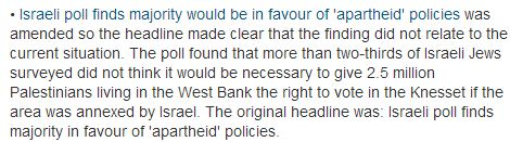 The Guardian 'would' be commended if its revision of Sherwood's apartheid smear were substantive