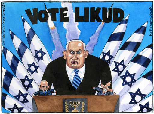 Guardian publishes cartoon showing Israeli leader as puppet master controlling Hague & Blair (Updated)
