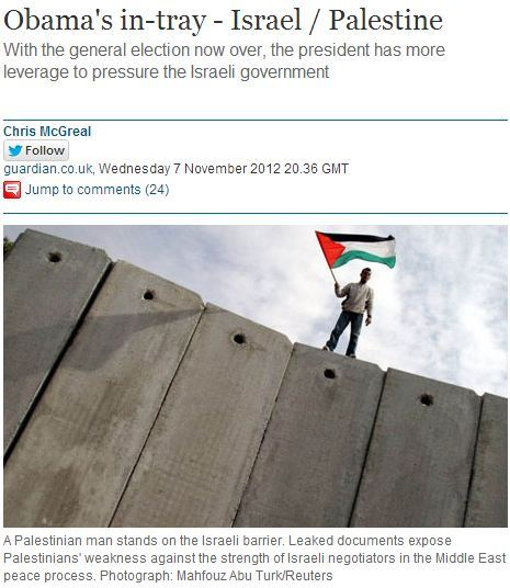 Iconic photo of Palestinian 'resistance' fancied by the Guardian about to celebrate its 7th birthday