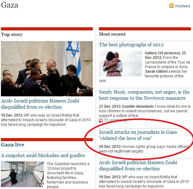 Will the Guardian report on war crimes committed by Hamas?