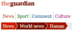 Arab media more accurate than the Guardian in story on Gaza building material