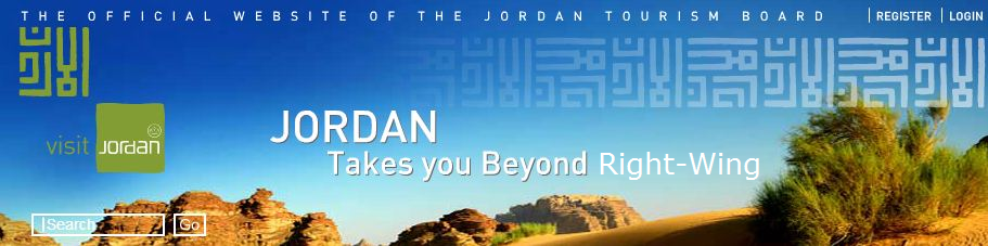 If visiting Jordan, take precautions in light of the Kingdom's dangerous lurch to the right
