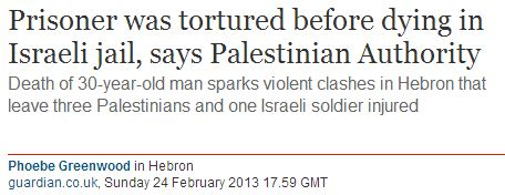 The Guardian's Phoebe Greenwood ignores Arafat Jaradat's terror affiliation