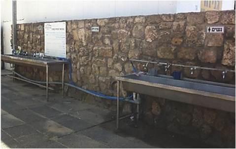 Seperate washing stations