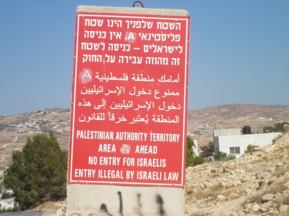 No Israelis Allowed