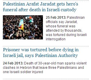 Will Guardian report on Palestinian prisoner who died in 'Palestinian Authority' prison?