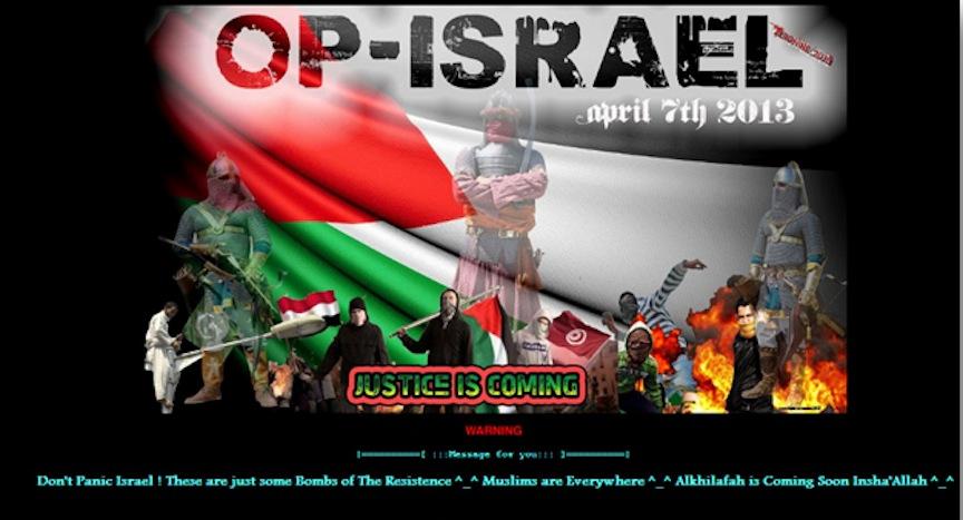 #OpIsrael Screenshot