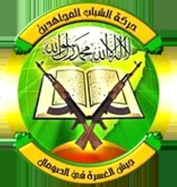 al-Shabbat logo