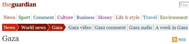 gaza guardian