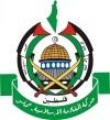 Hamas-Logo-640x700
