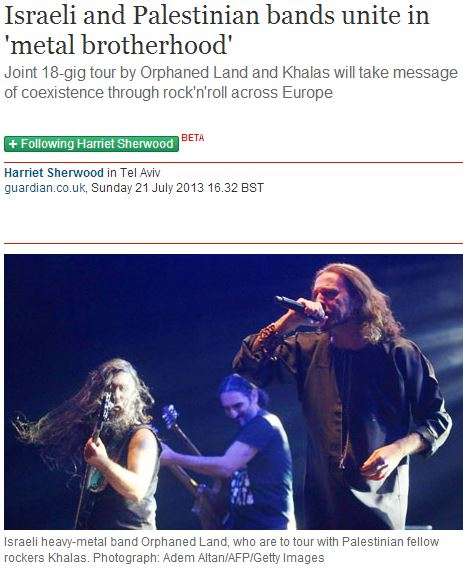 Guardian rock 'n roll fantasy: Paper blurs identity of Palestinians and Arab Israelis