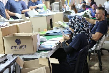 Workers at the SodaStream factory in Mishor Adumim