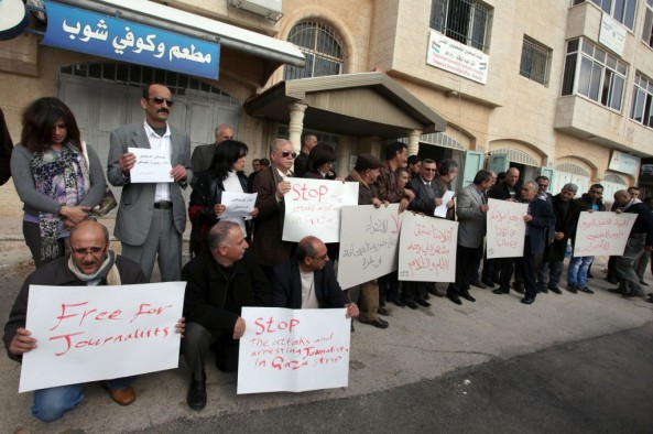 Journalists in Ramallah protest against a previous clamp-down on press freedom by Hamas