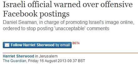 Guardian's egregious double standards on display in report on Israeli Facebook post