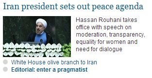 The Guardian or PressTV? Iran's president to export the Islamic Revolution 'peacefully'