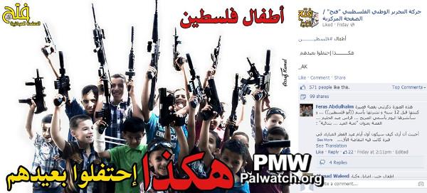 Kids_with_rifle_FB