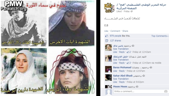 "[Facebook, ""Fatah - The Main Page,"" Aug. 2, 2013"