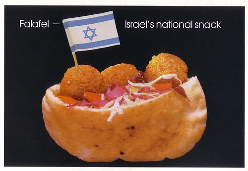 'Comment is Free' contributor: Israel sparks fury with its postcards of falafel.