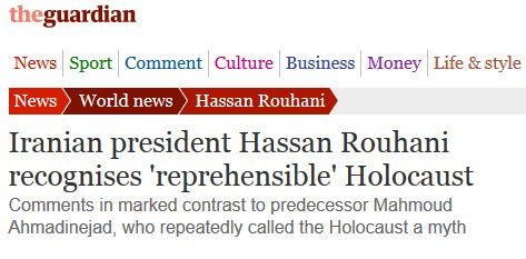 "Guardian engages in Rouhani Revisionism in report on ""Holocaust"" remarks"