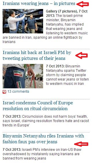 Bibi's blue jean gaffe sets off Guardian's anti-Zionist schadenfreude radar